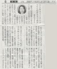 media_2008_03_28.jpg