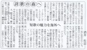 media_2008_07_06.jpg
