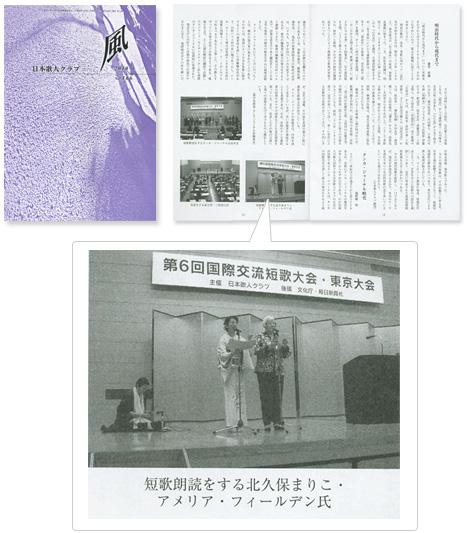 media_2010_01_15_01.jpg