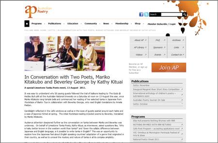 media_2012_08_15.jpg